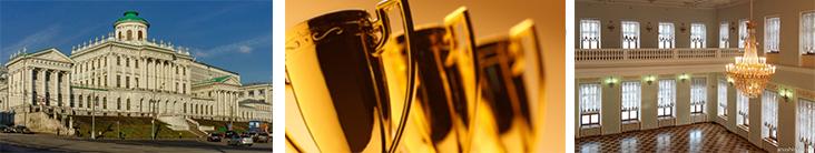 Первая в истории Независимая межотраслевая премия профессионалов административно-хозяйственной деятельности «Административный директор года»